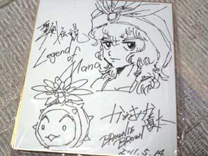 亀岡さんサイン.jpg